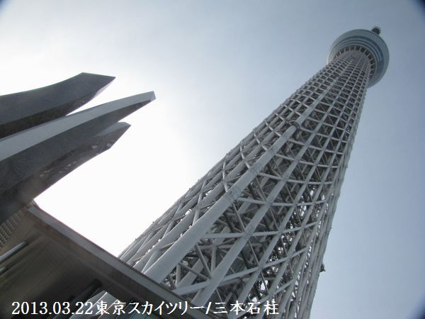 skytree-17.jpg