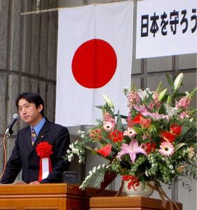日本創新党 荒川区議会議員小坂英二の考察・雑感2008年03月30日在日特権を語りました