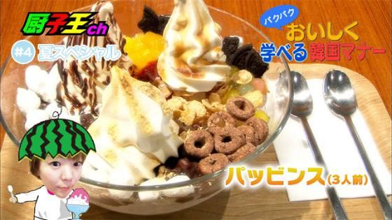 フジテレビ「ほこ×たて」などを製作している厨子王株式会社:厨子王チャンネルで朝鮮語(韓国語)や韓国料理を紹介