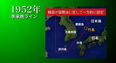 1952(昭和27)年1月、李承晩韓国大統領は「海洋主権宣言」を行って、いわゆる「李承晩ライン」を国際法に反して一方的に設定し、同ラインの内側の広大な水域への漁業管轄権を一方的に主張するとともに、そのライン