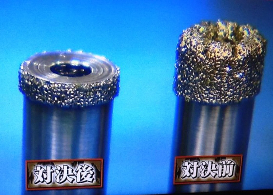 フジテレビ「ほこ×たて」「絶対に穴の開かない金属 VS どんな金属にも穴を開けられるドリル」も捏造、ヤラセ