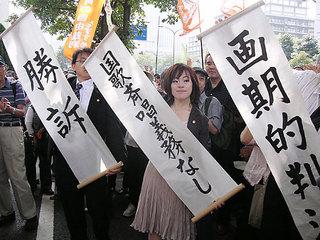 難波孝一裁判長とバカ教師を叩きのめせ!!