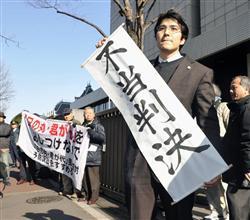 都教委通達は「合憲」=教職員が逆転敗訴―君が代強制訴訟・東京高裁2011年