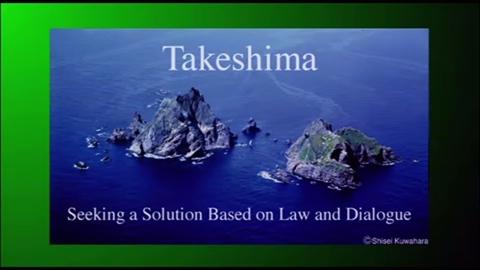 竹島動画」英語版公開、韓国が日本に再び抗議
