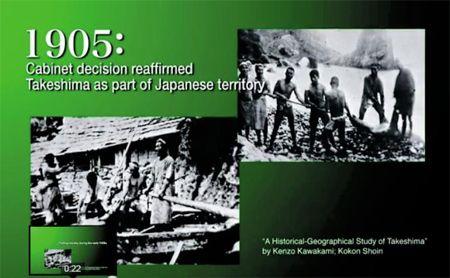 日本、今度は英語版動画をユーチューブに掲載