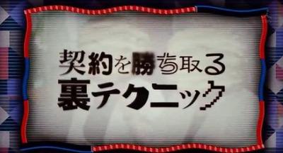 TBSの新番組「マツコの日本ボカシ話」(火曜後11:58、10月22日スタート)が第2回放送前に突然休止 「局の内規に抵触するおそれ」