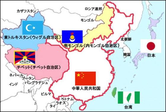 チベット・ウイグル・南モンゴルが独立すれば中国も小さくなるなあ