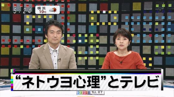 フジテレビ2011年11月12日『新・週刊フジテレビ批評』「ネトウヨ心理とテレビ」