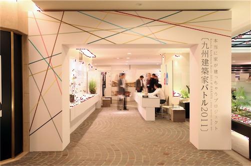九州建築家バトルご来場ありがとうございました!