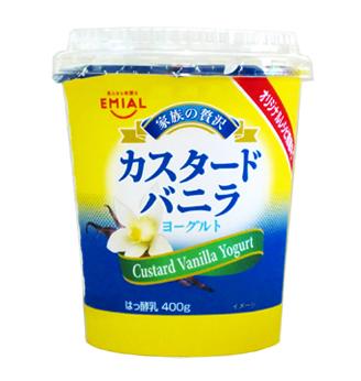 syokai_yogurt_001.jpg