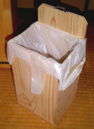 ゴミ箱内箱袋付