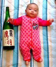 1升瓶と背比べ(6月8日)
