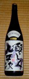 仏へ輸出の日本酒