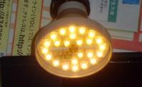 LEDランプ一部点灯せず