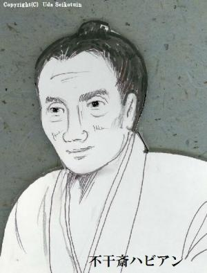 fukan01_convert_20130623102636.jpg