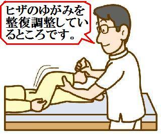 iyasi_20131119094533166.jpg