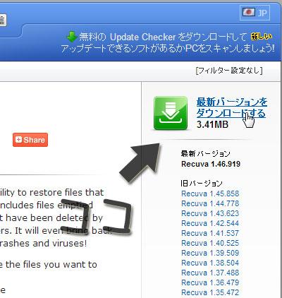 RecuvaFilehippocom001.jpg