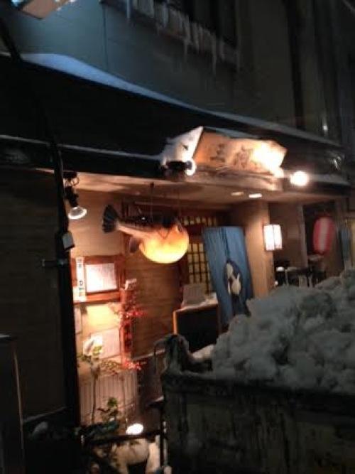 1雪の三河屋さん