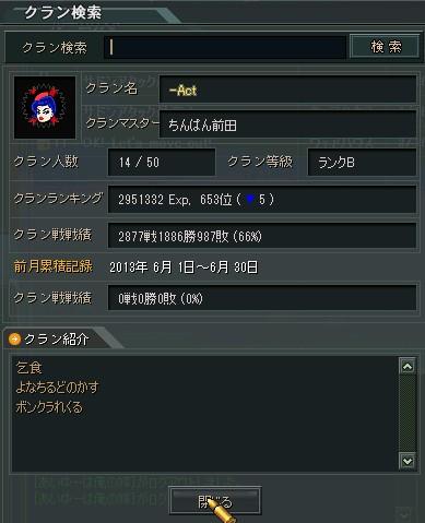 2013y07m19d_075324928.jpg