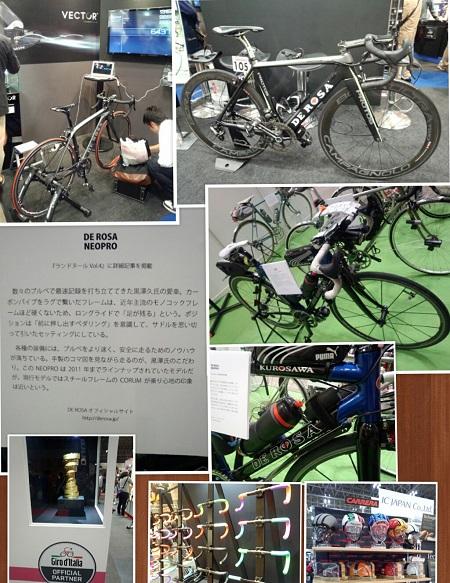 PhotoGrid_1383646196870.jpg