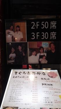 DCIM4645.jpg