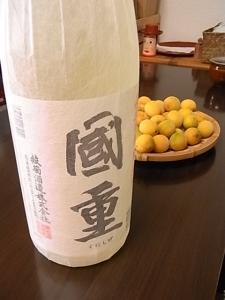 追加の米焼酎~!+梅干し用完熟梅