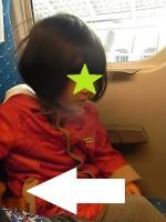 3月19日フラフラで新幹線