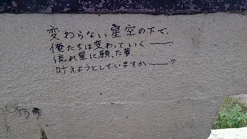 2013_08_03_16_56_46.jpg