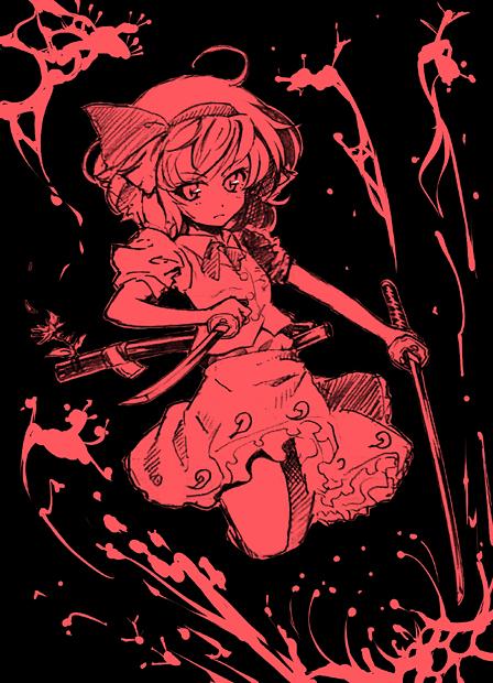 妖夢-無明の淵