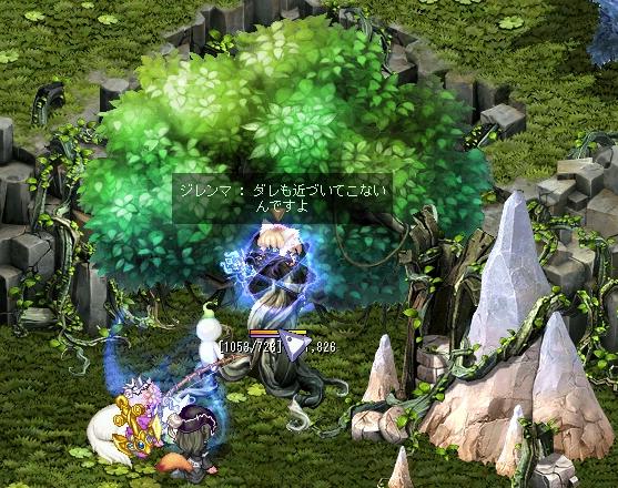 古の記憶の森