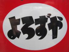 20110504_1963934.jpg
