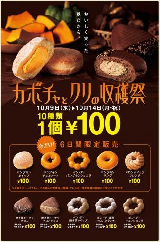 SnapCrab_NoName_2013-10-12_19-55-19_No-00.jpg