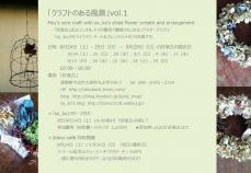 image_201308311853140a5.jpg