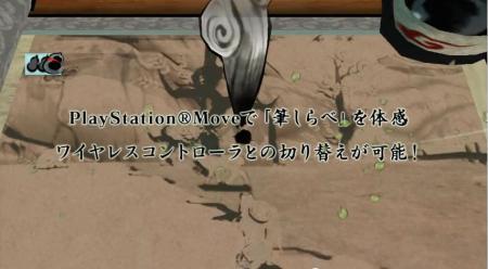9_2013092723252925d.jpg