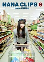 nanaclips6_dvd.jpg