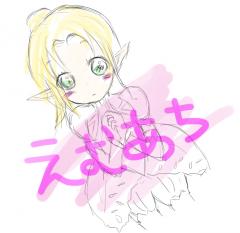 M・Achi