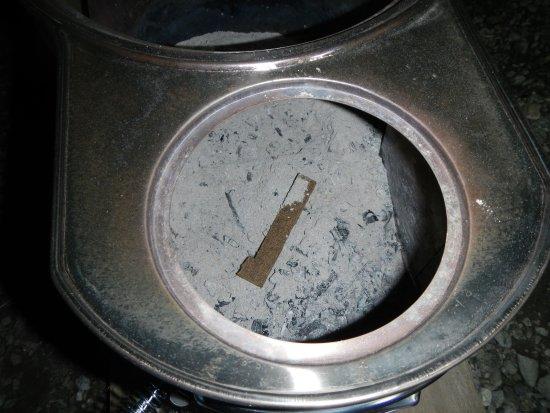 燃焼テスト004