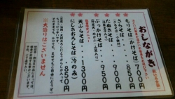 20141007222911e46.jpg