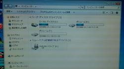 20141027004651fad.jpg
