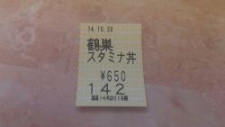 20141030223617512.jpg