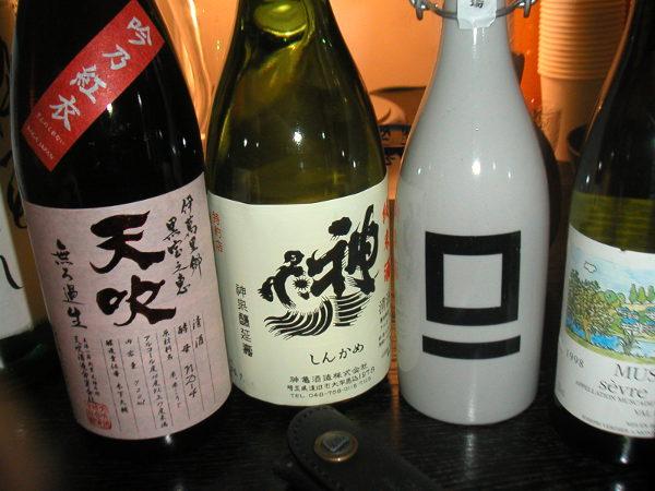 sake_bottles.jpg