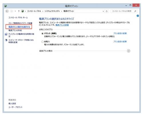 04_201311101838353c8.jpg
