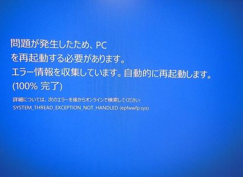 111_20131108224657c7f.jpg
