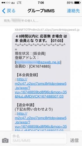 IMG_6050_20131028080138452.jpg