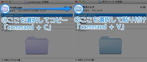 mac_folder_color_4.jpg