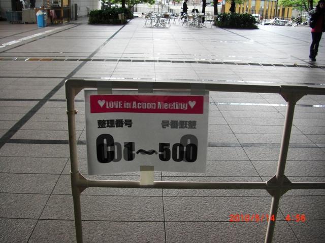 2010-05-13-CIMG0644.jpg