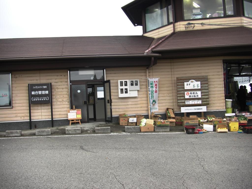 2010-11-24-CIMG0933.jpg