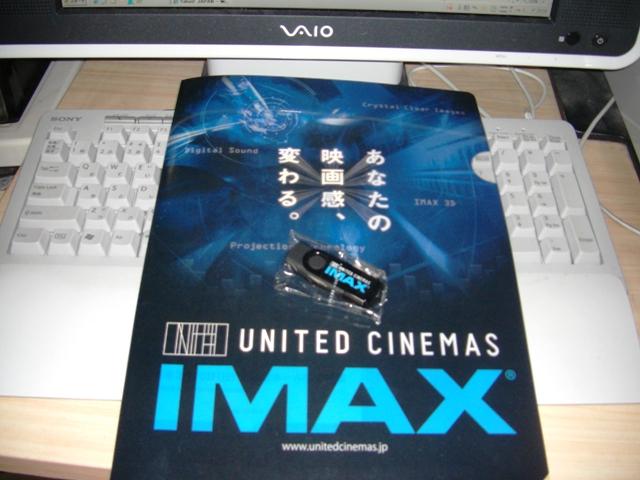 2010-12-07-CIMG0960.jpg