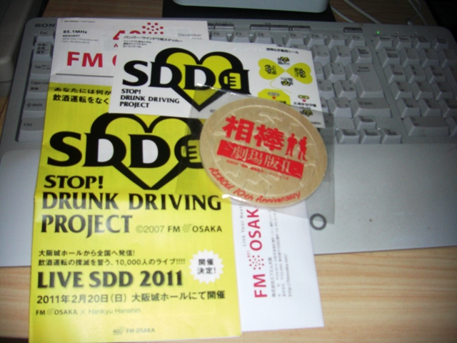 2010-12-07-CIMG0985.jpg