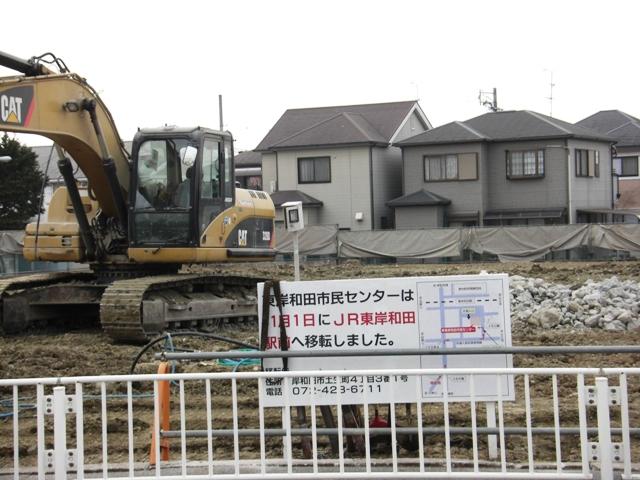 2011-02-14-CIMG1085.jpg